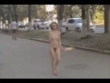 Голая девка гуляет по городу \ Naked girl walks through the city