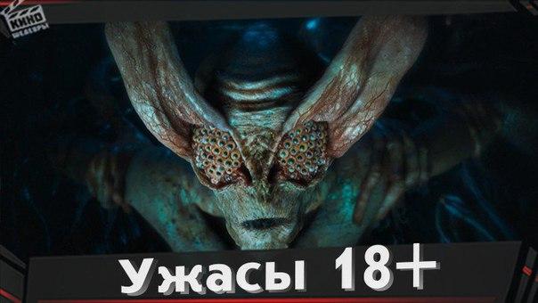 Подборка самых жестоких фильмов. 18+
