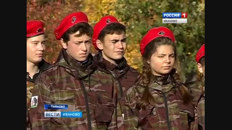 В Ивановской области прошла военно-патриотическая игра «Зарница»