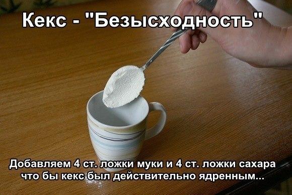 Просто и очень вкусно)