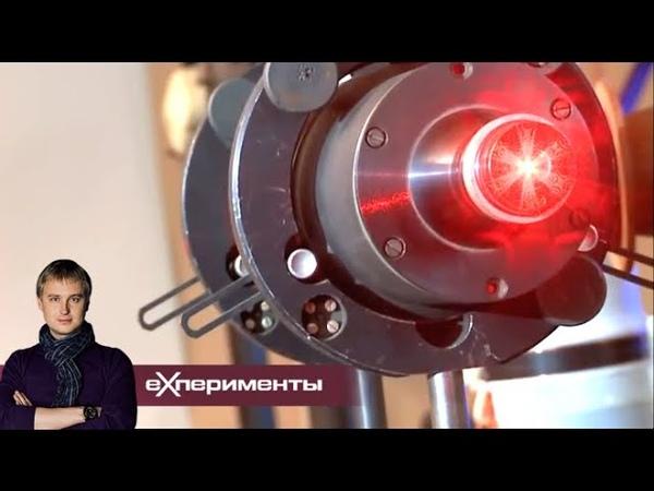 Объединенный институт высоких температур | ЕХперименты с Антоном Войцеховским