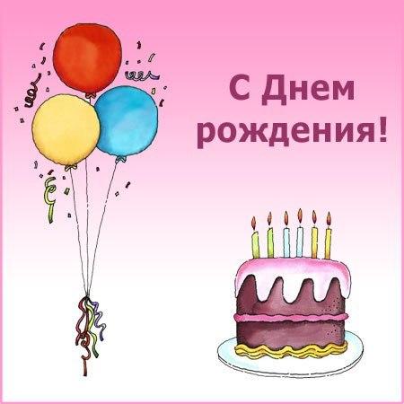 Поздравления с днем рождения первоклассникам