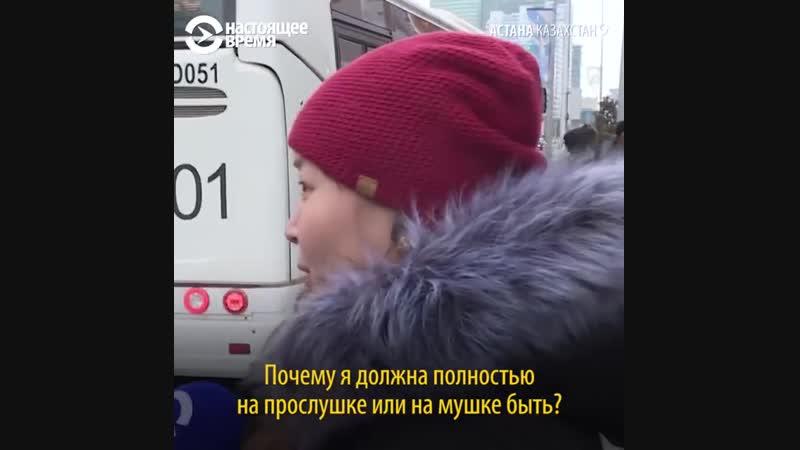 Казахстан могут отключить 12 млн абонентов