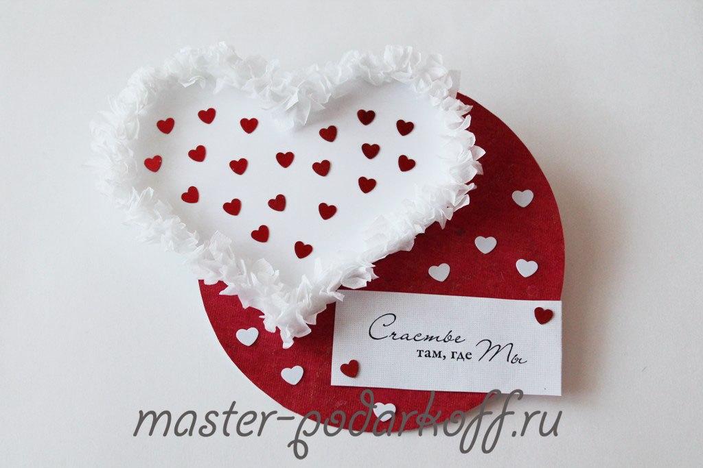 Оригинальные подарки день валентина своими руками