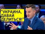 Новый ДЕЛЁЖ Украины! Украинские гости в ШОКЕ от такой наглости, а Польша ликует!