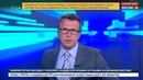 Новости на Россия 24 В центре Москвы неизвестные обстреляли мужчину