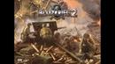 Blitzkrieg 2 Блицкриг II - легенда русских стратегий! СССР часть 2