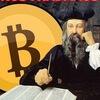 Крипто Нострадамус - Криптовалюты - Инвестиции