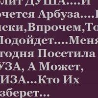 Ирина Акексеевна, 6 мая , Петрозаводск, id217294081