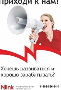Работа Для-Студентов, 26 мая , Харьков, id215531301