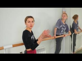 Девушка за кулисами ебут балерину камеры транспорте смотреть