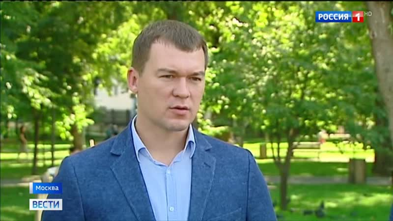 Вести-Москва • Вести-Москва. Эфир от 10 августа 2018 года (17:40) » Freewka.com - Смотреть онлайн в хорощем качестве