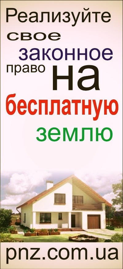 Денис Земля, 31 марта , Киев, id202808835