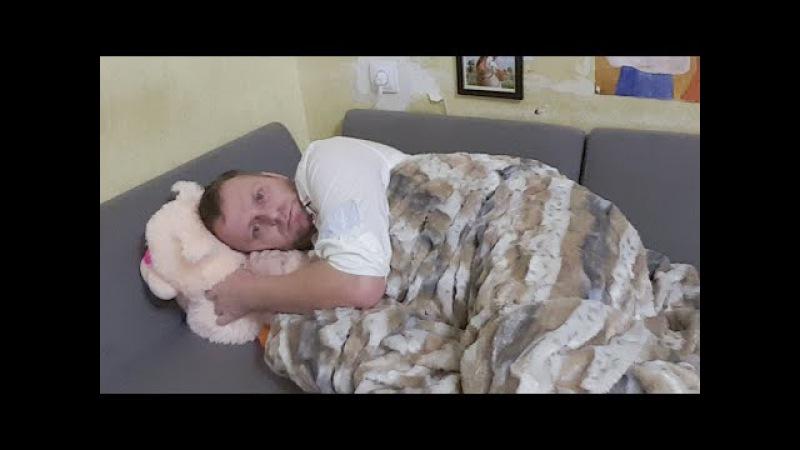 Под одеялом так уютно и тепло