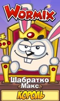 Макс Шабратко, 20 марта , Смела, id157265731