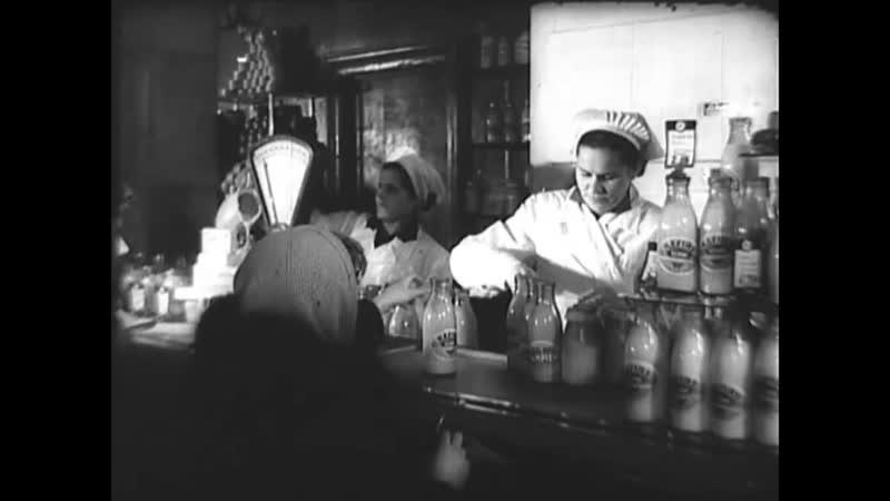 Торговля в Риге фрагмент киножурнала Padomju Latvija Советская Латвия №41 1956 год