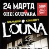 """Группа """"Louna"""" 24 марта 2015 в Барнауле!!!"""