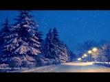 Зимняя волшебная сказка очень красивое видео и нежная музыка (1)