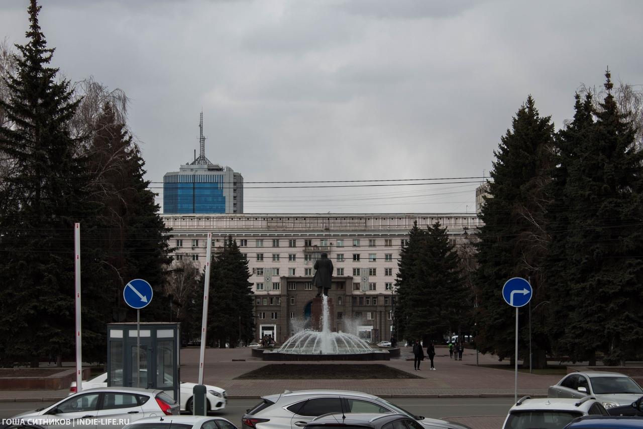 Площадь Ленина Челябинск