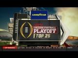 NCAAF 2017 / Week 10 / College Football Playoff: Top 25 / 07.11.2017 / EN