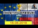 ➣ Европейский Турнир по Battlefield 4