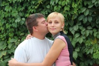 Вероника Гамова, 5 сентября 1982, Краснодар, id23455818