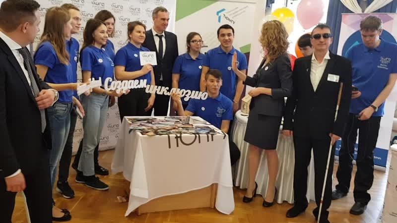 Презентация Лиги на закрытии года добровольца
