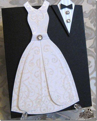 Идея для свадебной открытки (2 фото) - картинка