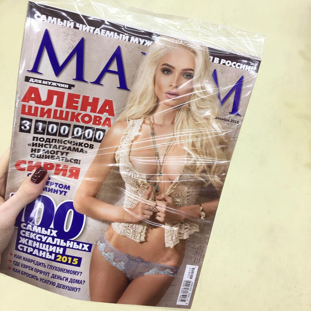 Голая анастасия задорожная в журнале