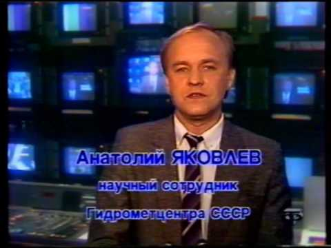 Прогноз погоды в программе Время Анатолий Яковлев