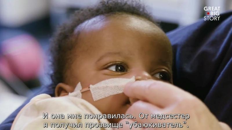 Этот человек убаюкал более 1200 новорожденных