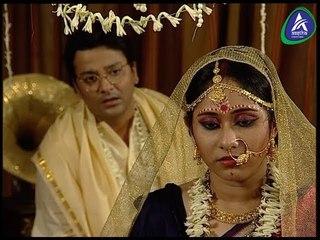Samapti (Rabindrantah Tagore) - Bangla Short Film - Aastha Creations