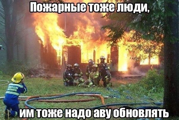 http://cs543106.vk.me/v543106294/ede5/8Qv1iVu0bU8.jpg