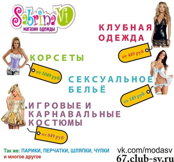 Persona магазин женской одежды доставка