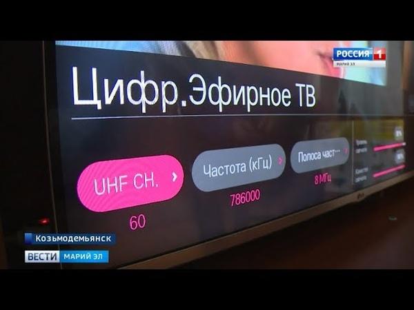 Жителям Горномарийского и Юринского района Марий Эл подключили второй мультиплекс
