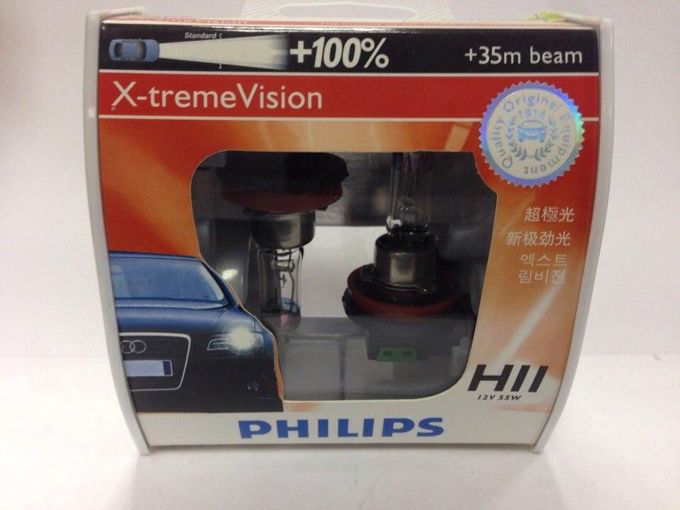 Лампы галогеновые Philips 4300k