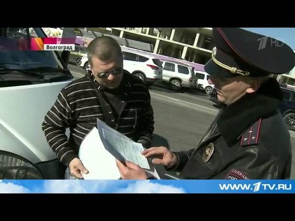 Маршрутки, опасные для жизни - с этой проблемой сталкивались жители многих городов РФ