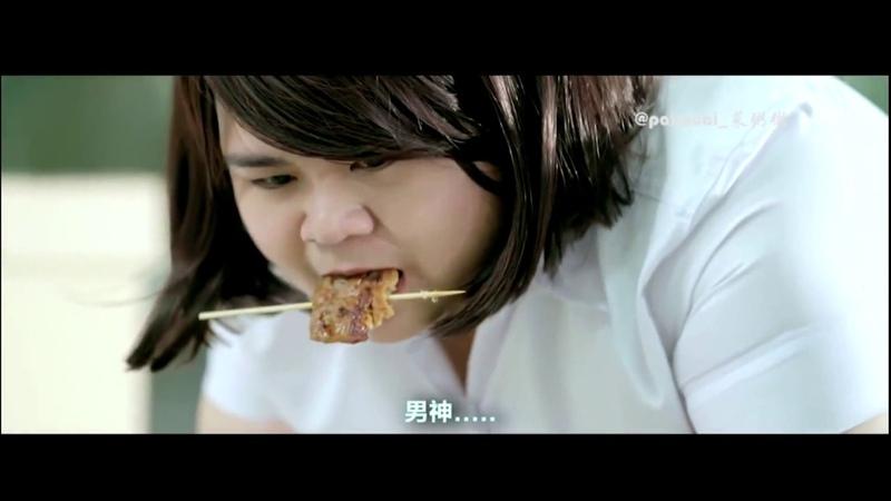 【菜粥粥】泰国广告搞笑广告:为了好身材,姐姐妹妹站起来! โฆษณ