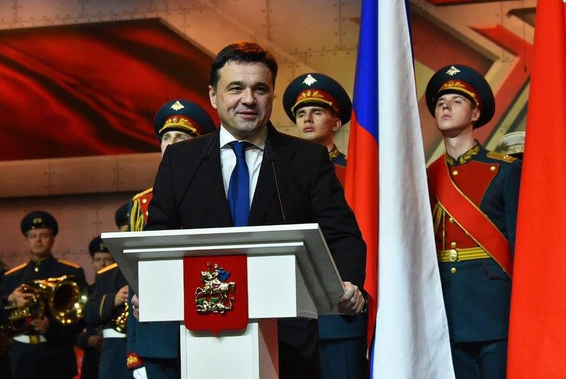 Уважаемые жители Подмосковья! Поздравляю вас с Днем защитника Отечества! Всех, кто служил и служит России! Крепкого здоровья, семейного благополучия, мира и добра! #23февраля #нашеподмосковье