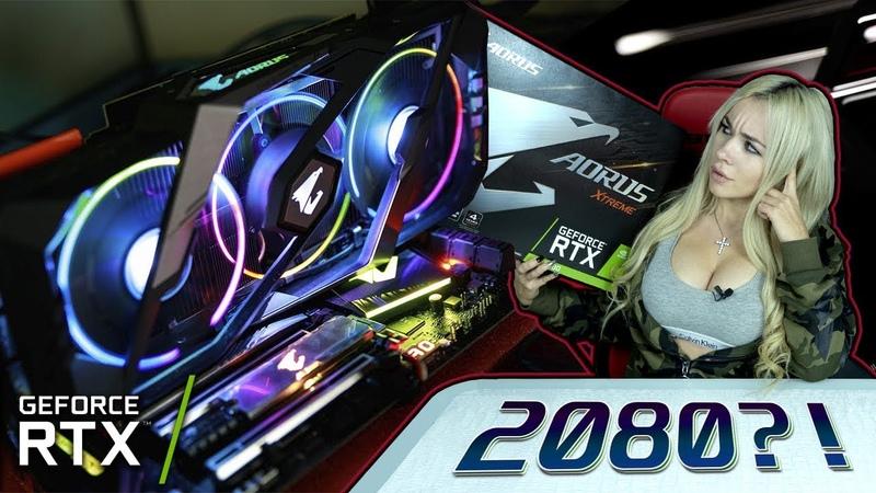 Что скрывает AORUS RTX 2080 XTREME ?