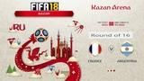 FIFA 18 Чемпионат Мира 1/8 финала Франция - Аргентина Симуляция