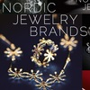 Часы и ювелирные украшения NJBrands