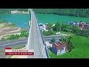 Jiujiang to Quzhou HSR Aerial九景衢铁路 浙江段 全线航拍