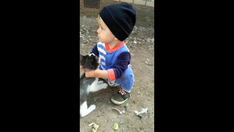 Рома и котёнок_Шихалеево