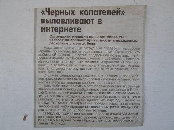 незаконная археология - Страница 2 IM_U3yFX6Is