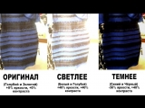 Какого цвета платье_ синего или белого