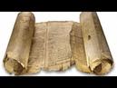 Содержание 3500 летнего свитка повергло медиков в шок Вот что вытворяли врачи до нашей эры