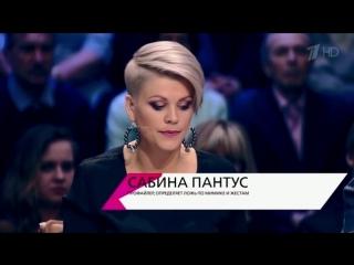 Сабина Пантус эксперт на первом канале, в серьгах YANA DZVINCHYK