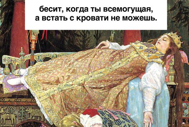 Фото №456251853 со страницы Екатерины Личадеевой