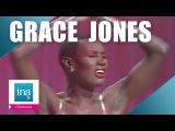 Grace Jones - La vie en rose (Archive  INA 1977)
